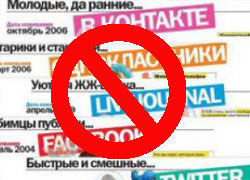 20121221_blok-tadzik_t