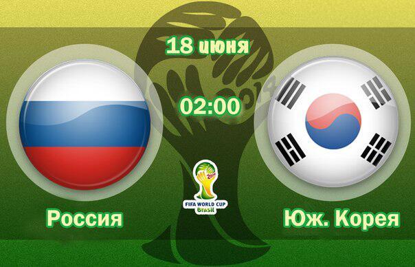 russia-korea