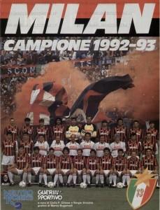 ретро 1993