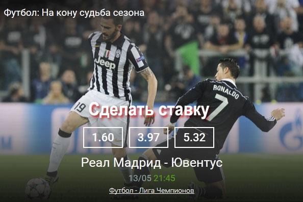 uefa-130515