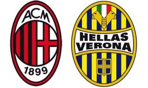 Заявка Милана на матч против Вероны