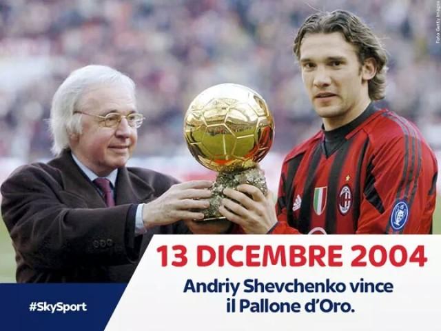 Ровно 11 лет назад Андрей Шевченко получил Золотой мяч