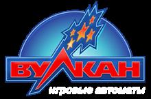 Новый клуб игровых автоматов Club-Vulkan.co