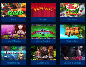 мультигаминатор казино