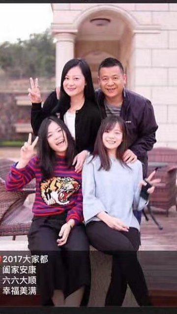 Семья Йонхонг Ли
