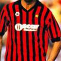 Форма Милана сезон 1985/86