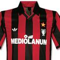 Форма Милана сезон 1987-1988