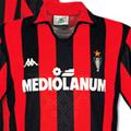 Форма Милана сезон 1989-1990