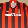 Форма Милана сезон 1991-1992