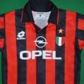 Форма Милана сезон 1994-1995