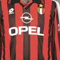 Форма Милана сезон 1996-1997