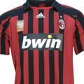 Форма Милана сезон 2007-2008