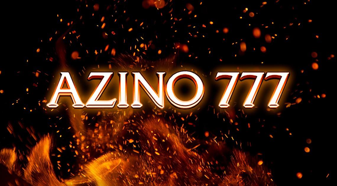 азино 3 777