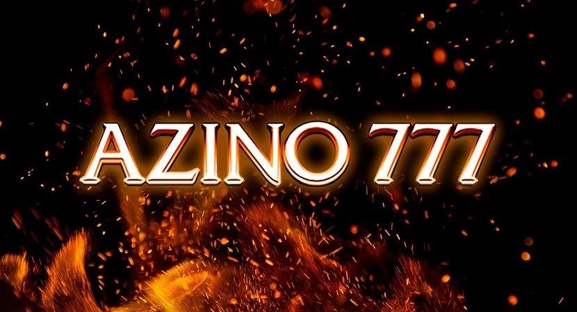 Обзор официального сайта казино Азино777: бездепозитный бонусы 777 руб |  MilanAC.ру