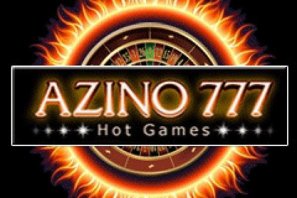 Как начать играть в Азино 777 ? | MilanAC.ру