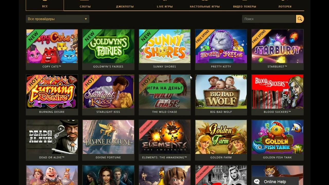 Фортуна казино best real money online casino