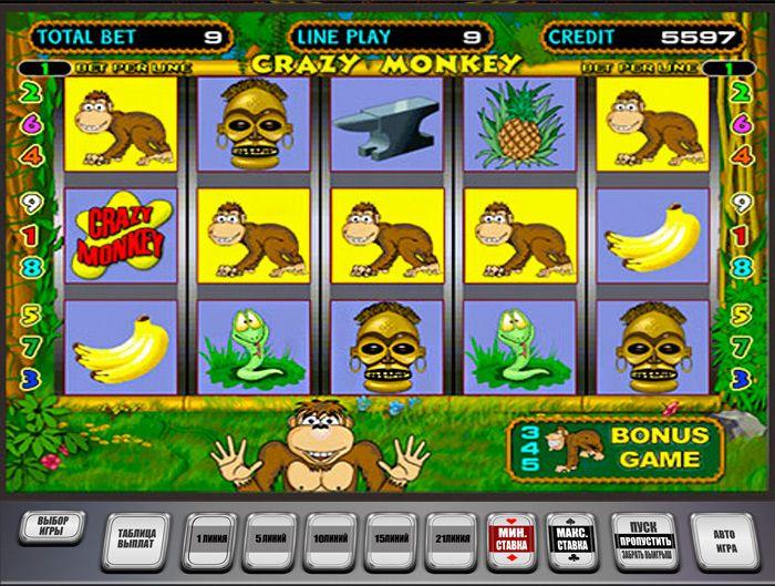 Игра играть в игровые автоматы бесплатно игровой автомат колумб играть бесплатно онлайн без регистрации
