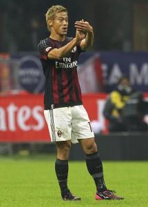 AC+Milan+v+Atalanta+BC+Serie+A+mCbrRZmB0RKl